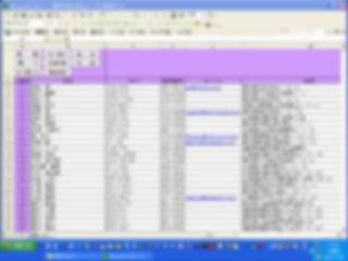「顧客管理名簿」メイン画面