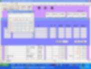 Inageのエクセル家計簿