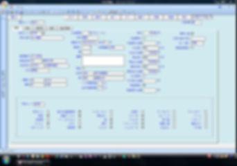 賃貸物件管理ソフト「街の不動産屋さん」顧客閲覧用物件情報画面