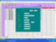 「エクセル資金繰予定表」借入金明細シート画面