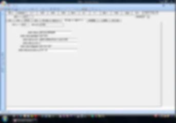 賃貸物件管理ソフト「街の不動産屋さん」物件情報画面(契約書および重説その2タブ)