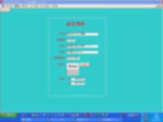 「Access汎用売上帳」会社情報入力画面