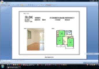 賃貸物件管理ソフト「街の不動産屋さん」見取図広告レポート