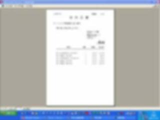 「Access汎用売上帳」納品書印刷イメージ