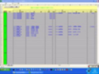 「Inage式会計帳簿」定型仕訳登録画面