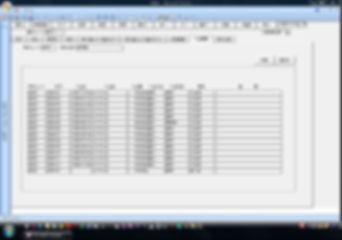 賃貸物件管理ソフト「街の不動産屋さん」物件情報画面(入金履歴タブ)