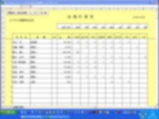 「エクセル現金出納帳」完成した金種計算表