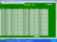 「Access会費徴収管理システム」会員履歴一覧表画面