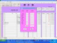 「Inageのエクセル家計簿」金種票