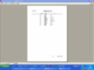 「Access汎用売上帳」部門マスター印刷イメージ
