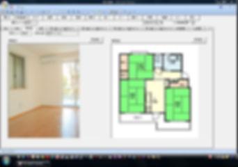 賃貸物件管理ソフト「街の不動産屋さん」物件情報画面(見取図タブ)