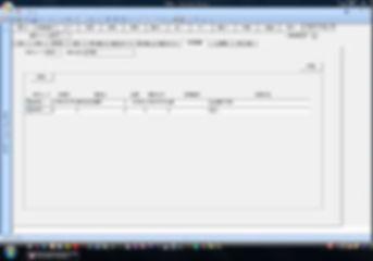 賃貸物件管理ソフト「街の不動産屋さん」物件情報画面(修理情報タブ)
