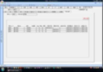 賃貸物件管理ソフト「街の不動産屋さん」物件情報画面(物件台帳タブ)