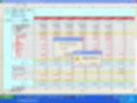 「エクセル資金繰予定表」表列追加フォーム
