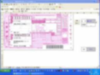 「顧客管理名簿」送り状の印刷画面