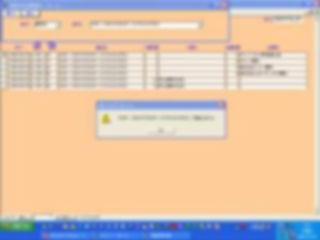 「Access汎用売上帳」商品受払帳抽出結果