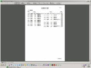 「Inage式会計帳簿」総勘定元帳の印刷イメージ
