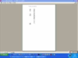 「Access顧客管理名簿」はがき印刷画面