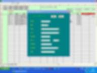 「エクセル資金繰予定表」支払手形記入帳シート画面