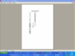「Access汎用売上帳」封筒印刷イメージ