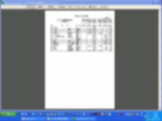 「エクセル現金出納帳」現金出納帳の印刷イメージ