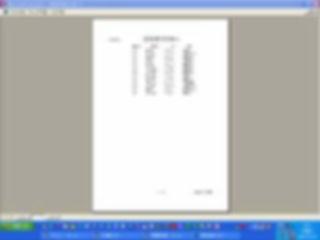 「Access汎用売上帳」担当者マスター印刷イメージ
