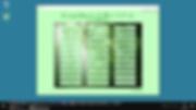 「VisualBasic人事システム」メニュー画面