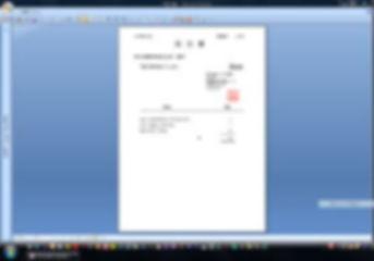 「Access汎用売上帳」発注書印刷イメージ
