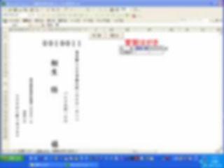 「顧客管理名簿」官製はがき印刷画面