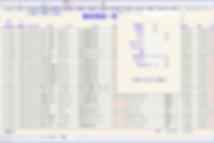 「Access原価計算システム」顧客履歴一覧表抽出フォーム