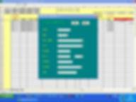 「エクセル資金繰予定表」受取手形記入帳シート画面