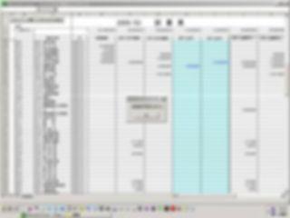 「Inage式会計帳簿」完成した試算表