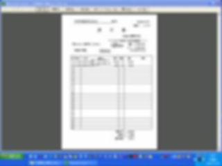 「汎用売上帳」請求書の印刷イメージ
