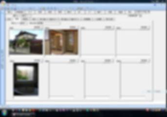 賃貸物件管理ソフト「街の不動産屋さん」物件情報画面(写真タブ)