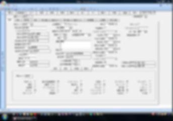 賃貸物件管理ソフト「街の不動産屋さん」物件情報画面(データを呼び出したところ)