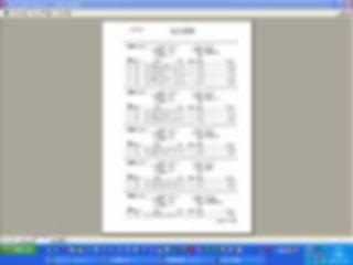 「Access汎用売上帳」仕入伝票の印刷イメージ