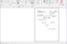 「Access原価計算システム」領収書レポート