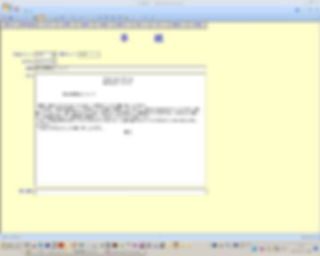 「販売業顧客管理システム」手紙画面