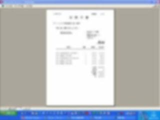 「Access汎用売上帳」請求書印刷イメージ