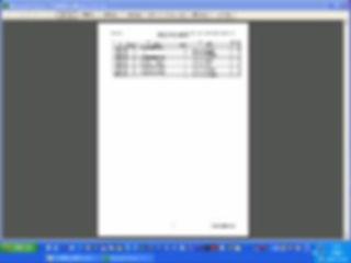 「汎用売上帳」商品別在庫表の印刷イメージ