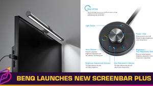 BenQ's New ScreenBar Plus e-Reading Lamp Comes with a Remote Control