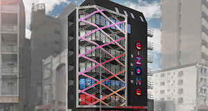 Japan's First Esports Hotel to Open in Osaka Next April
