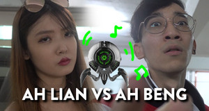 [Video] HOW TO PARTY LIKE AN AHLIAN