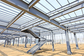 The steel structure.jpg