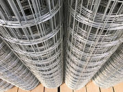 Metal mesh in roll view from above.jpg