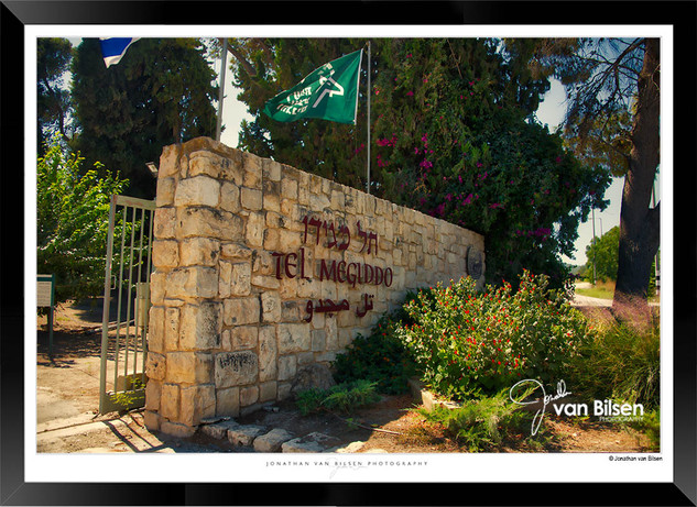 Images of Tel Megiddo - 001 - © Jonathan