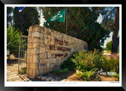 Images of Tel Megiddo - 001 - © Jonathan