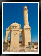 Images_of_Bibi_Heybat_Mosque_-_002_-_©_