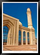 Images_of_Bibi_Heybat_Mosque_-_004_-_©_