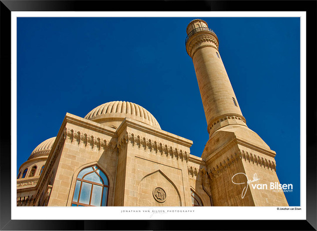 Images_of_Bibi_Heybat_Mosque_-_006_-_©_